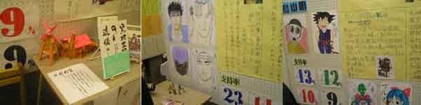 f:id:toshobu:20061104235914j:image