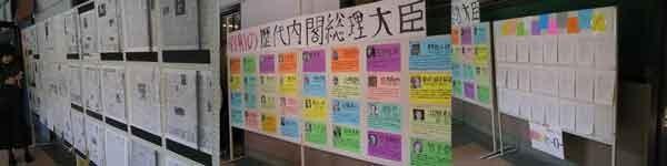 f:id:toshobu:20061104235938j:image