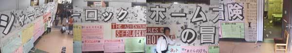 f:id:toshobu:20071104161854j:image