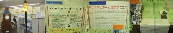 f:id:toshobu:20071104162057j:image
