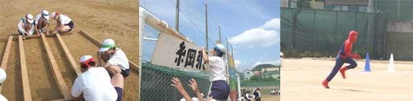 f:id:toshobu:20080513225759j:image