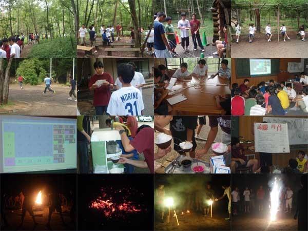 f:id:toshobu:20080830081730j:image