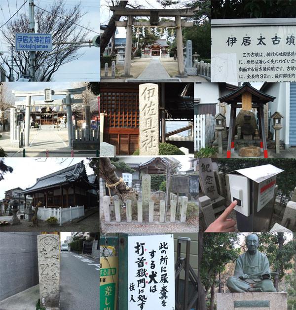 f:id:toshobu:20100220180020j:image