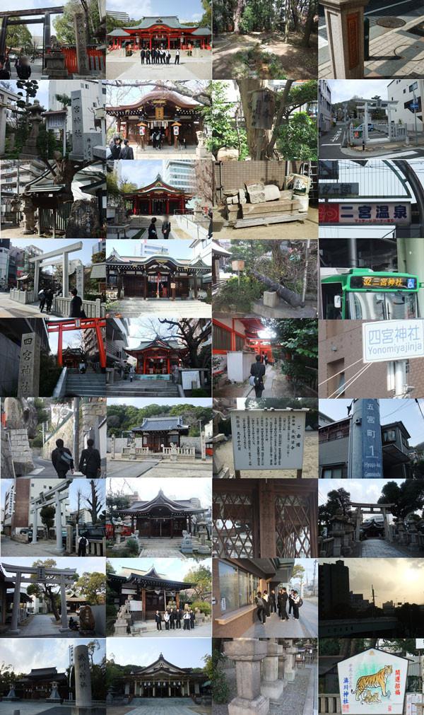 f:id:toshobu:20100316233155j:image