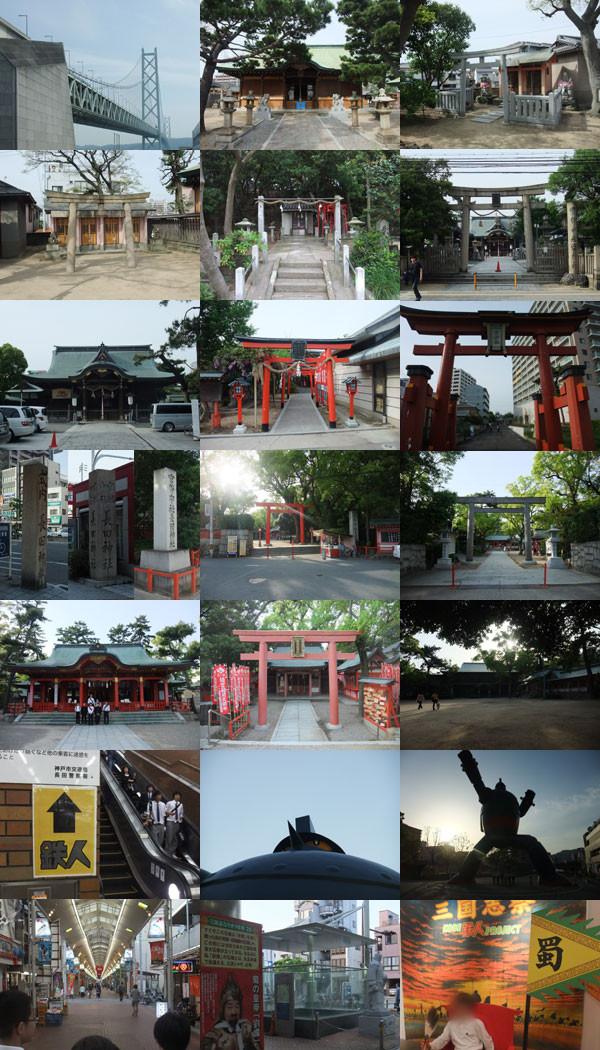 f:id:toshobu:20100508231449j:image