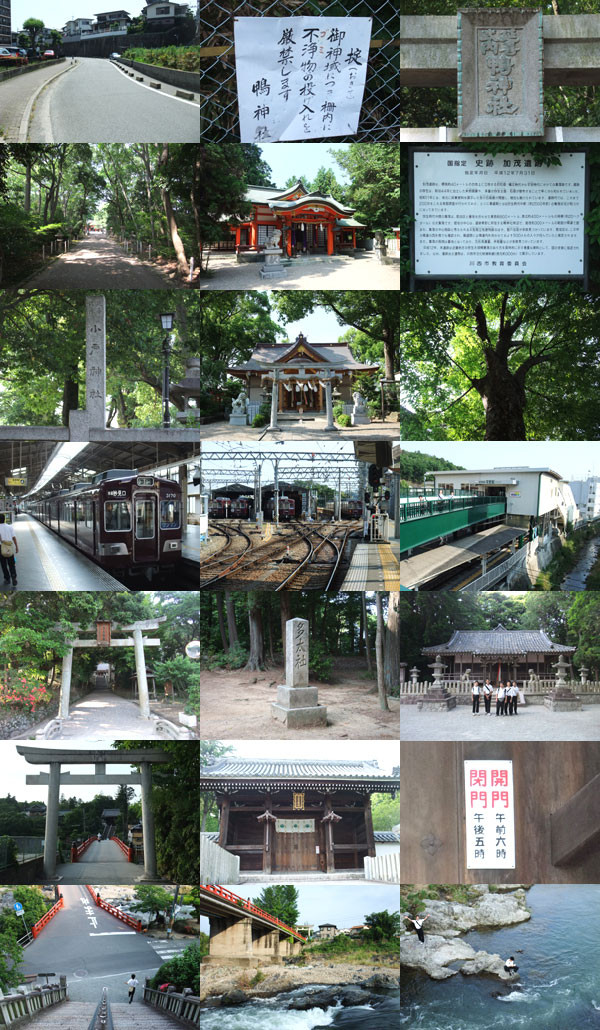 f:id:toshobu:20100612222500j:image