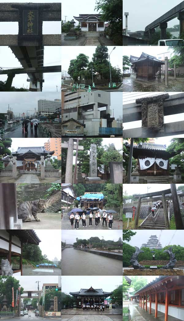 f:id:toshobu:20100626215459j:image