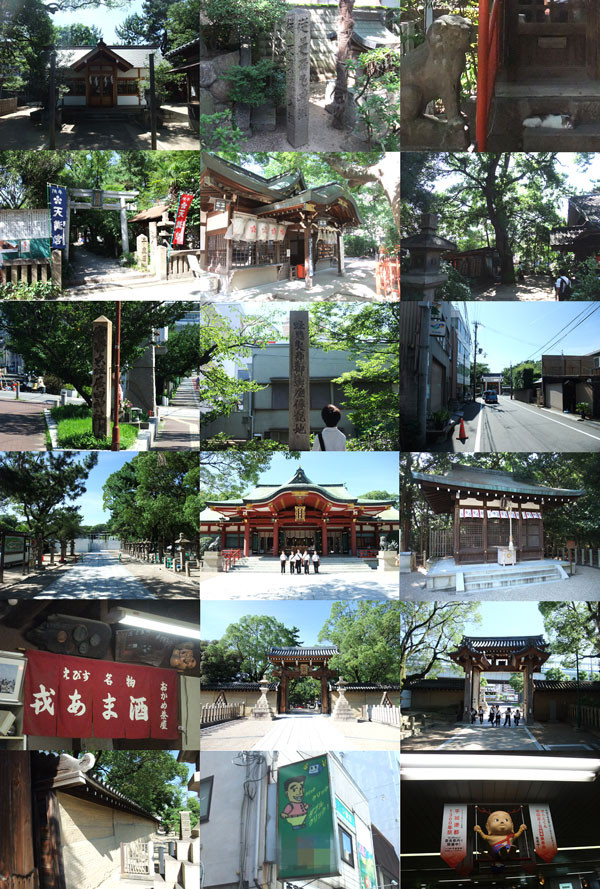 f:id:toshobu:20100717235212j:image