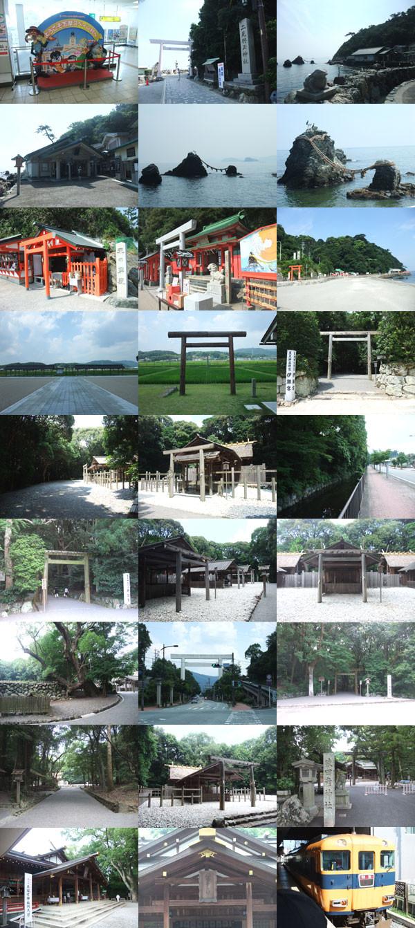 f:id:toshobu:20100727222202j:image