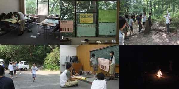 f:id:toshobu:20100825231633j:image