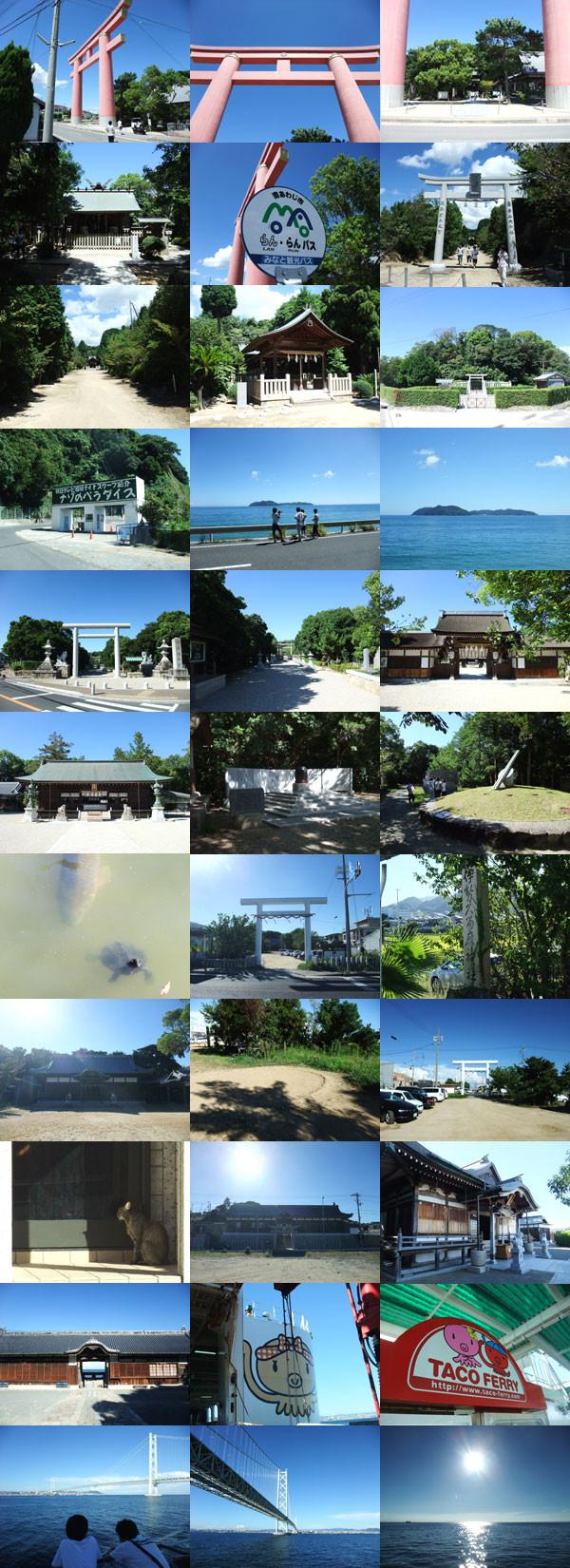 f:id:toshobu:20100831222442j:image