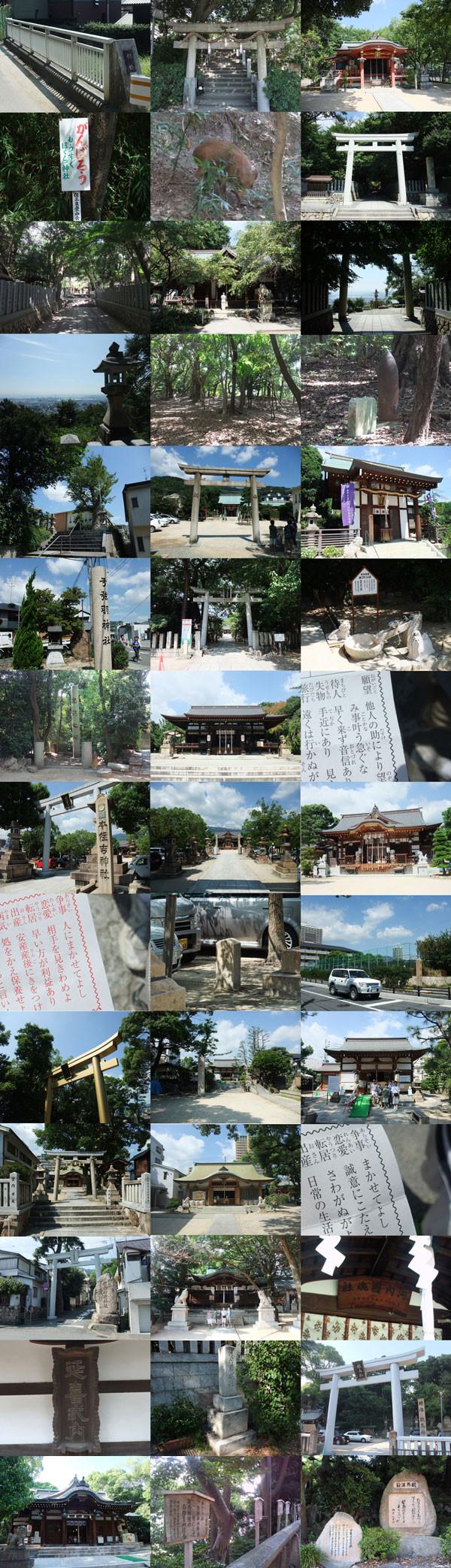 f:id:toshobu:20100918190334j:image