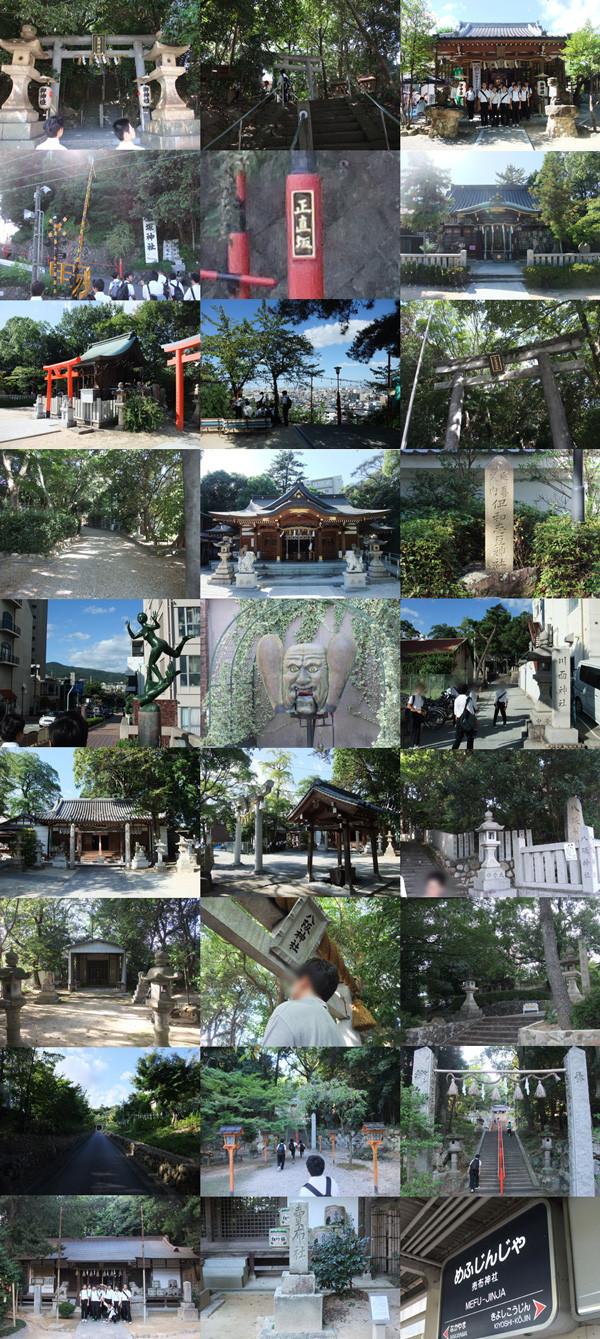 f:id:toshobu:20100925195258j:image