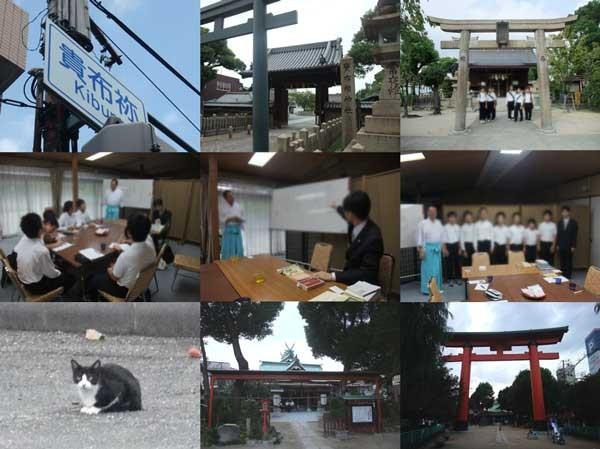 f:id:toshobu:20101015223420j:image