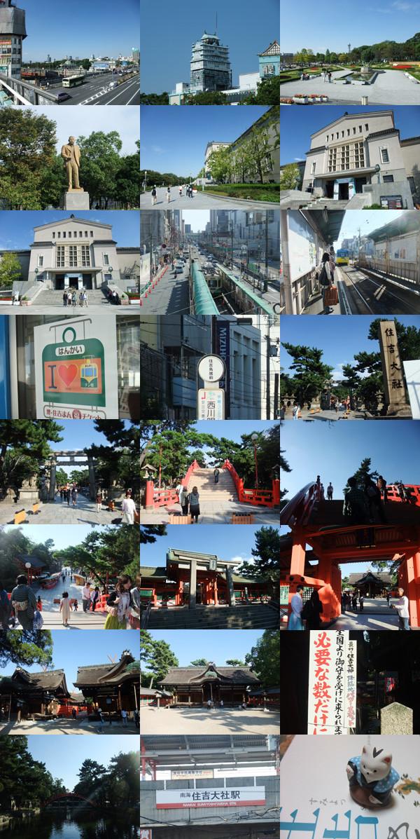 f:id:toshobu:20101017200251j:image