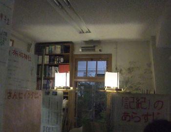 f:id:toshobu:20101103013112j:image