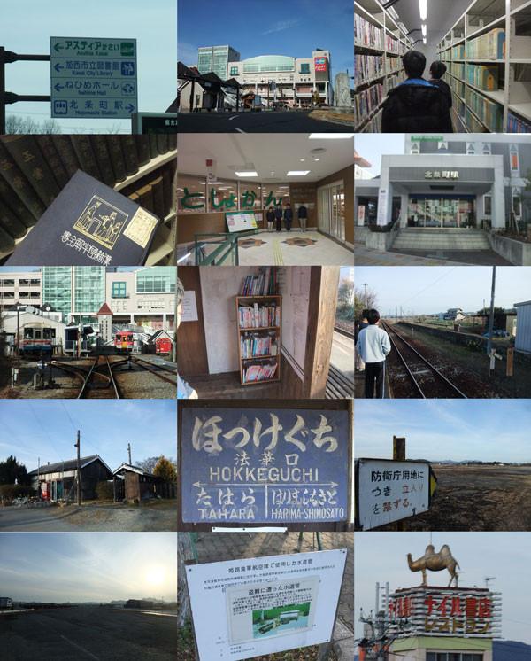 f:id:toshobu:20110219221930j:image