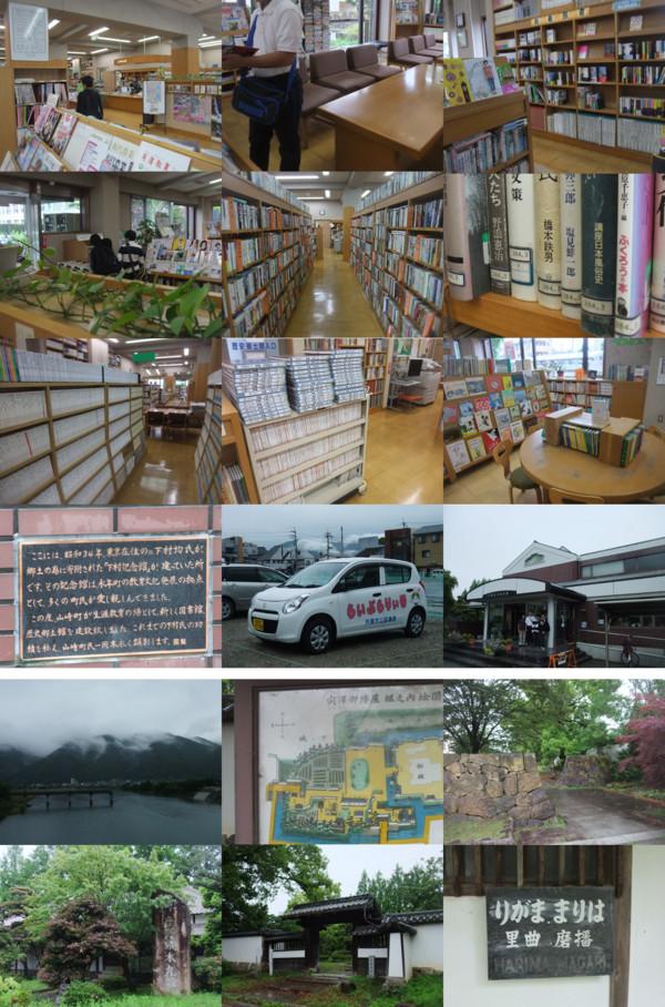 f:id:toshobu:20110528194329j:image
