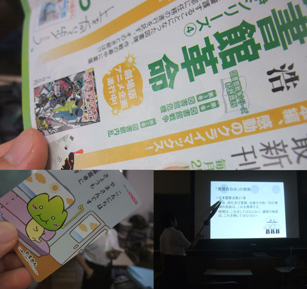 f:id:toshobu:20110623215250j:image