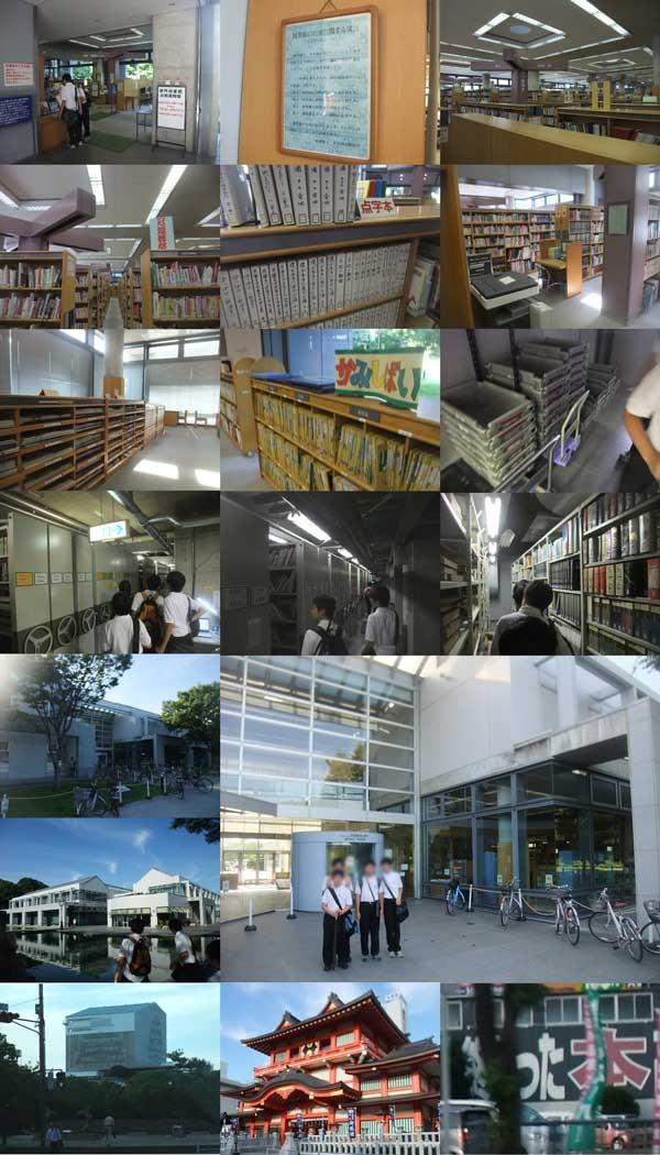 f:id:toshobu:20110625230713j:image