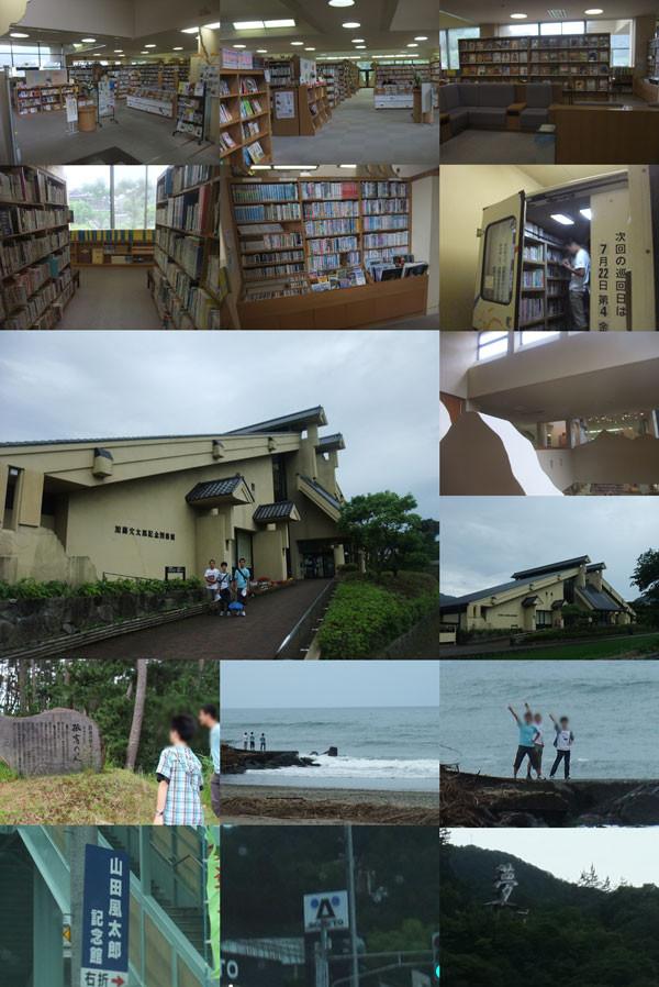 f:id:toshobu:20110626225332j:image