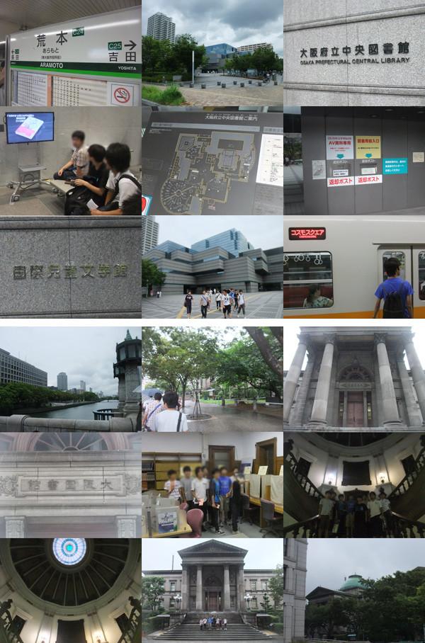 f:id:toshobu:20110713020453j:image