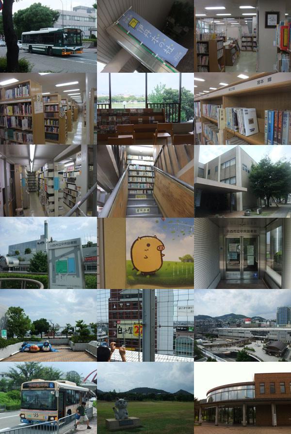 f:id:toshobu:20110730020807j:image