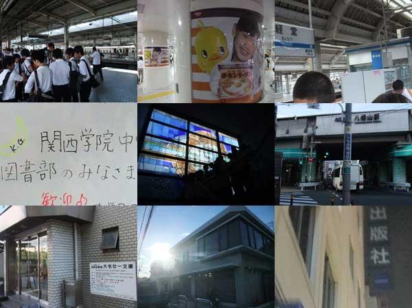 f:id:toshobu:20110825230236j:image
