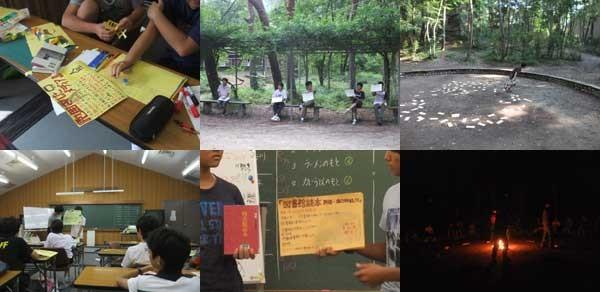 f:id:toshobu:20110829221527j:image