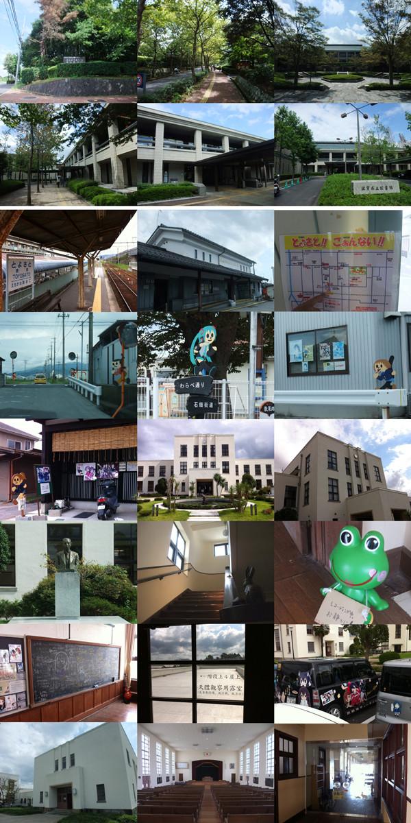 f:id:toshobu:20110920214954j:image