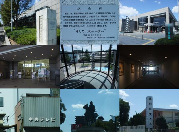 f:id:toshobu:20110924231836j:image