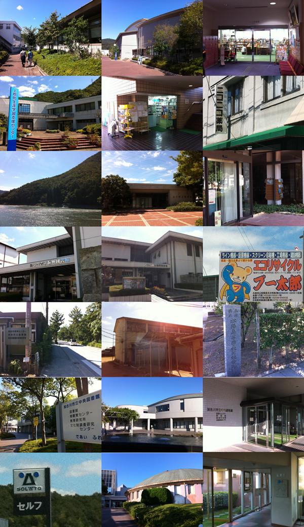 f:id:toshobu:20110924231932j:image