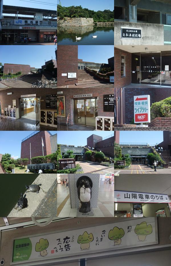 f:id:toshobu:20110928191834j:image