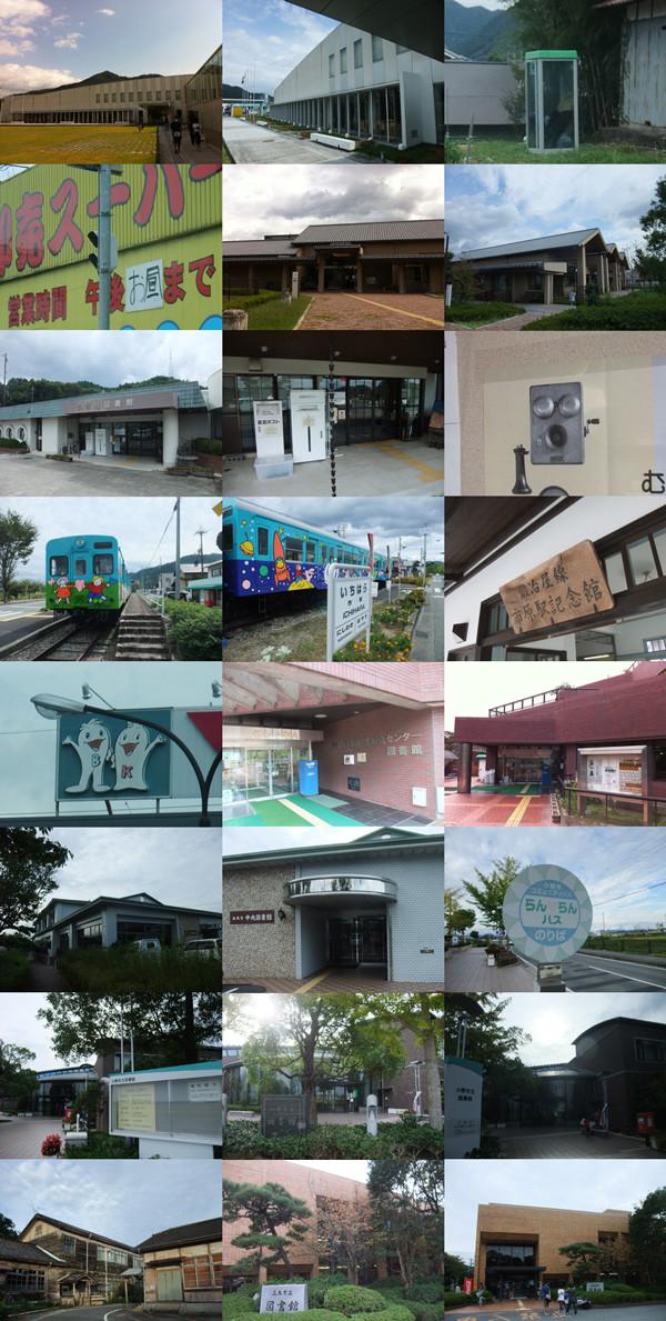 f:id:toshobu:20111002223423j:image