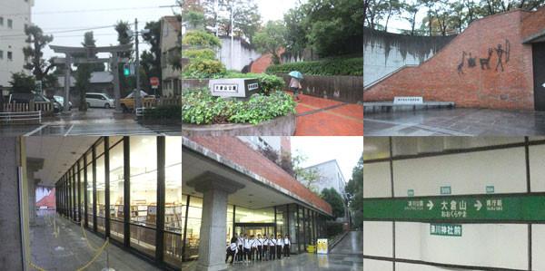 f:id:toshobu:20111014232136j:image