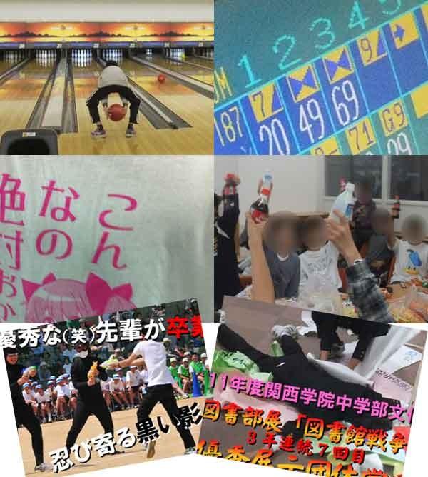 f:id:toshobu:20111120235718j:image