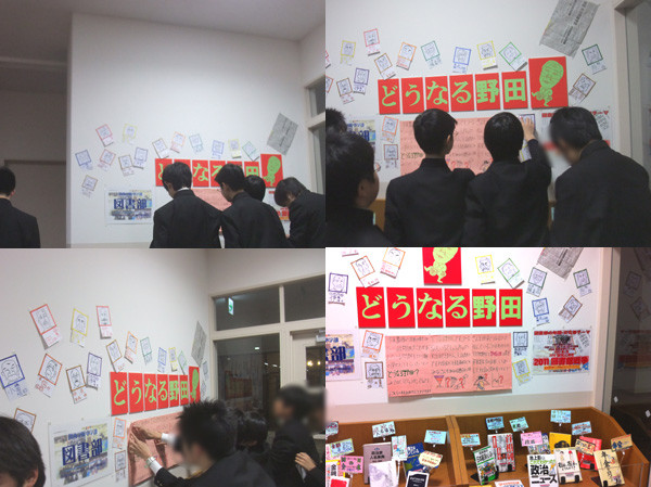 f:id:toshobu:20111125222653j:image