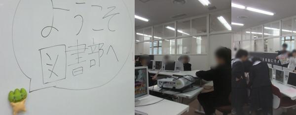 f:id:toshobu:20120423204958j:image