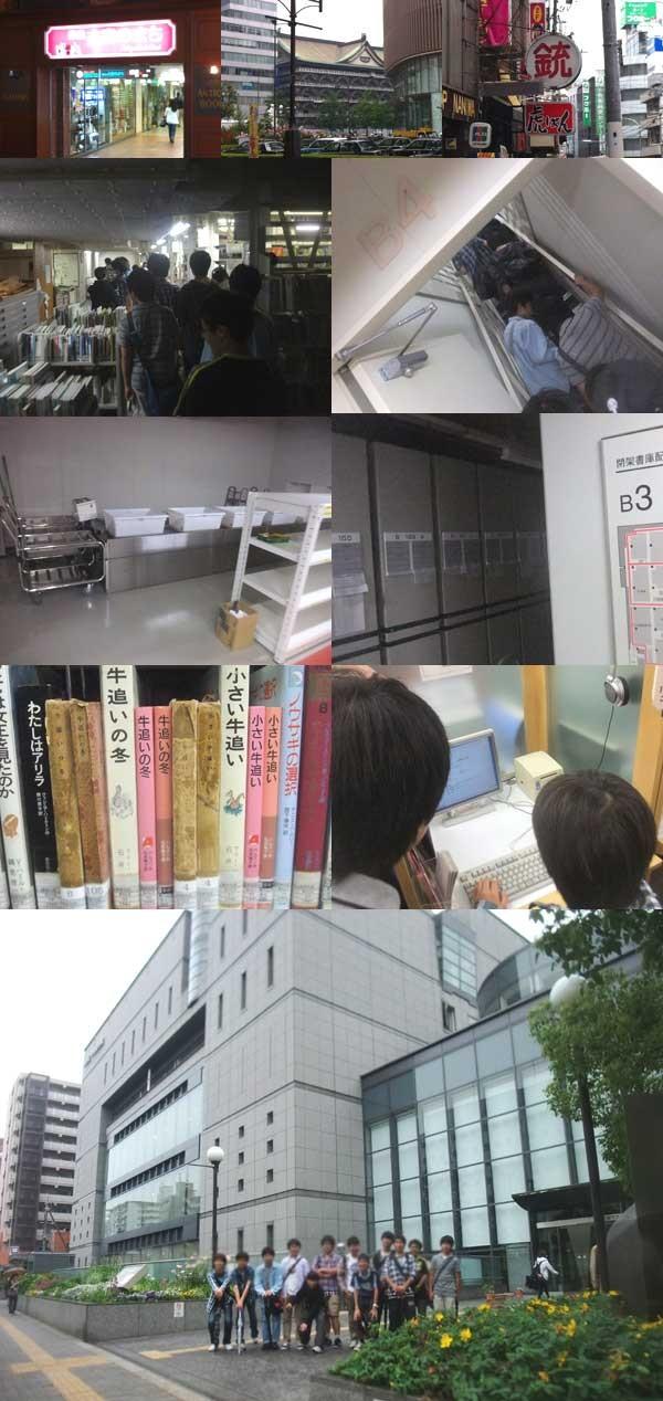 f:id:toshobu:20120525175023j:image