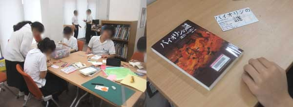 f:id:toshobu:20120604232207j:image