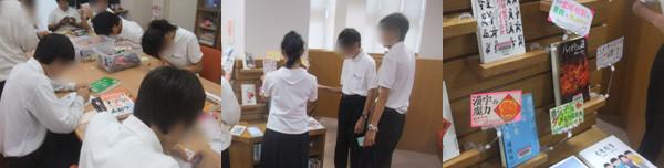 f:id:toshobu:20120606225901j:image
