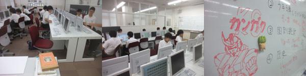 f:id:toshobu:20120608223632j:image