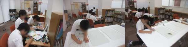 f:id:toshobu:20120612011937j:image