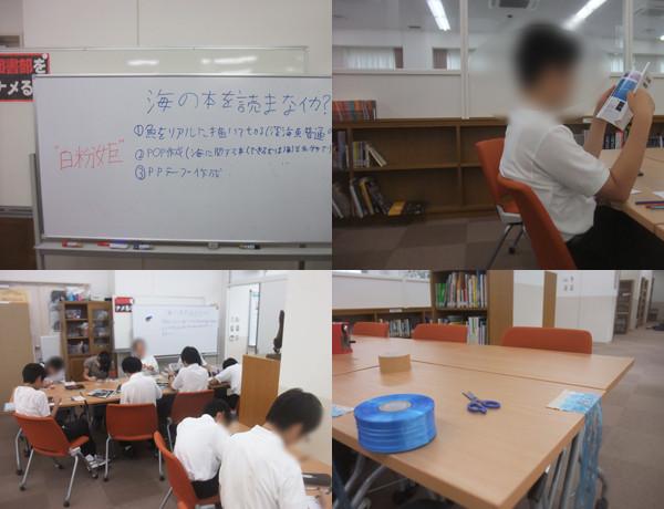 f:id:toshobu:20120620223330j:image