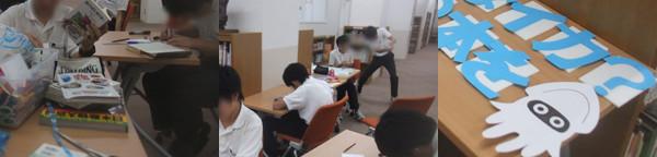 f:id:toshobu:20120628005311j:image