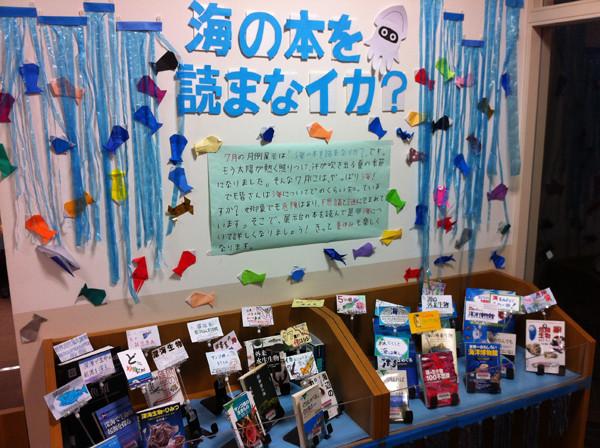 f:id:toshobu:20120704002928j:image