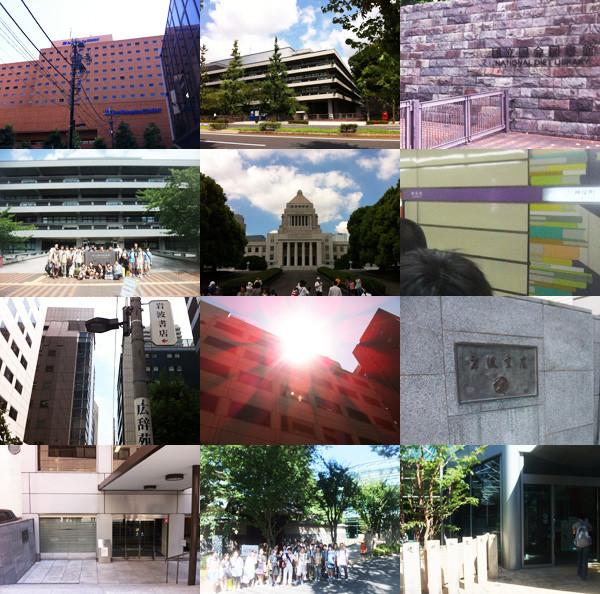 f:id:toshobu:20120823231747j:image