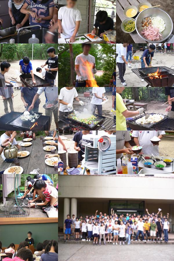 f:id:toshobu:20120831170847j:image