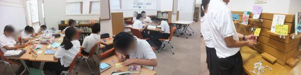 f:id:toshobu:20120907225518j:image