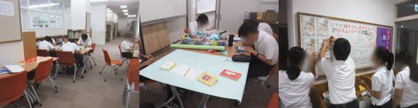 f:id:toshobu:20120909230513j:image